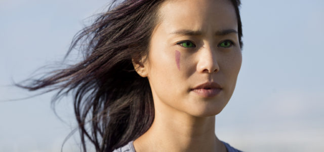 The Gifted Season 1: New Cast Gallery Images